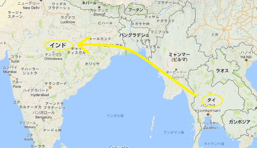 タイ→インド